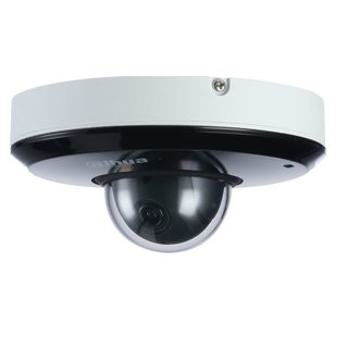 4 MP Mini PTZ Dome Kamera Outdoor AI - Dahua